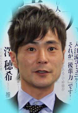 入江慎也の画像 p1_35