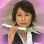 西田尚美、結婚した夫は?身長cm?ぬればの相手は女?カップ画像!