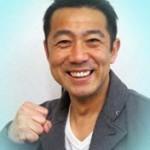 森脇健児と太田光・ダウンタウン・タモリ関係は?息子とボクシング