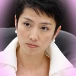 民進党党首「蓮舫氏」の記事にいただいたコメントと返信。